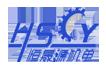 湖北恒晟源机电制造有限公司